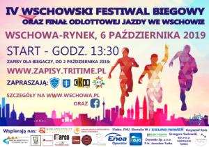 IV WSCHOWSKI FESTIWAL BIEGOWY